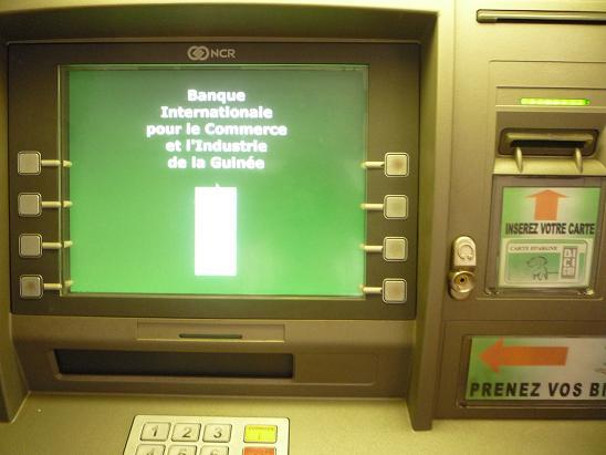ギニア銀行事情